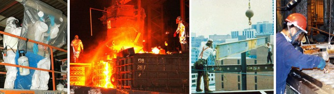 Banner image showing asbestos removal, foundry workers, construction workers, and lead removal.